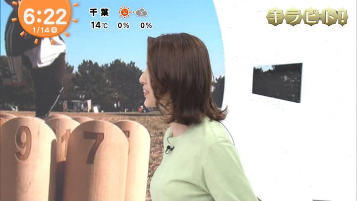 2021年01月14日永島優美の画像07枚目