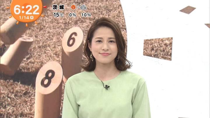 2021年01月14日永島優美の画像08枚目