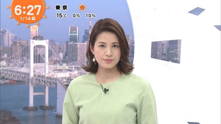 2021年01月14日永島優美の画像09枚目