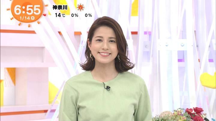 2021年01月14日永島優美の画像10枚目