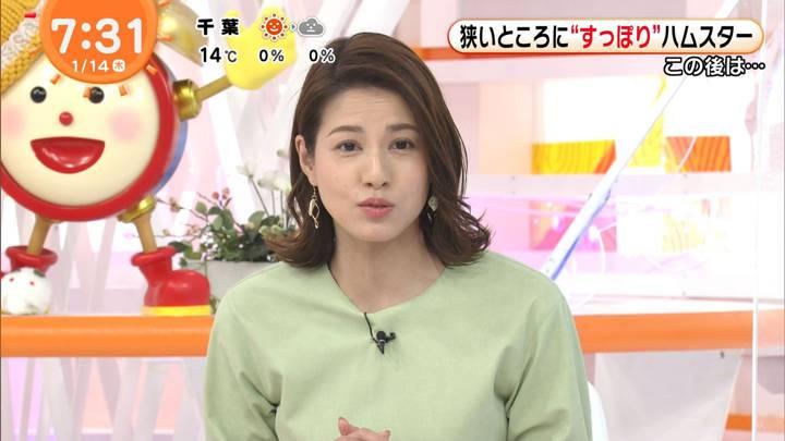 2021年01月14日永島優美の画像12枚目
