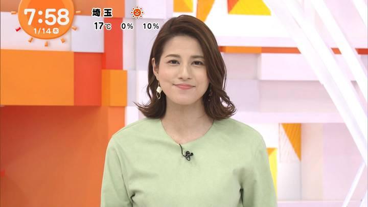 2021年01月14日永島優美の画像15枚目