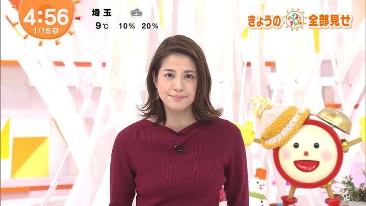 2021年01月15日永島優美の画像01枚目