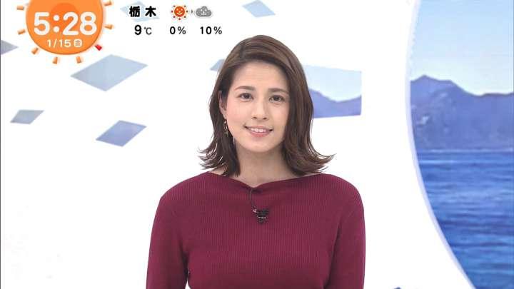 2021年01月15日永島優美の画像02枚目