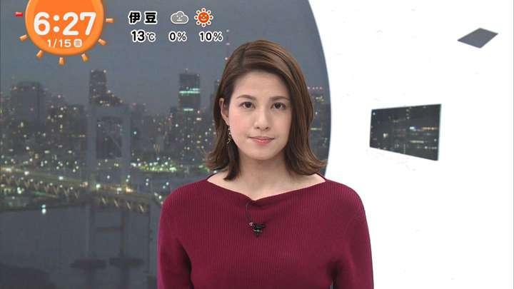 2021年01月15日永島優美の画像07枚目