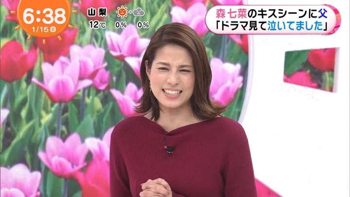 2021年01月15日永島優美の画像08枚目