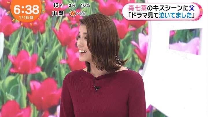 2021年01月15日永島優美の画像09枚目