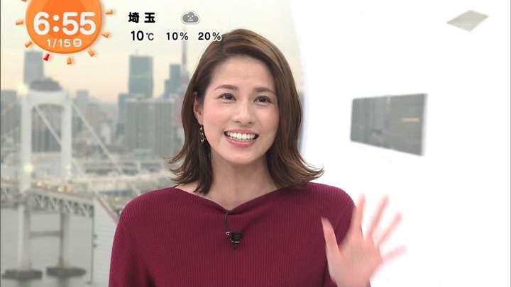 2021年01月15日永島優美の画像11枚目