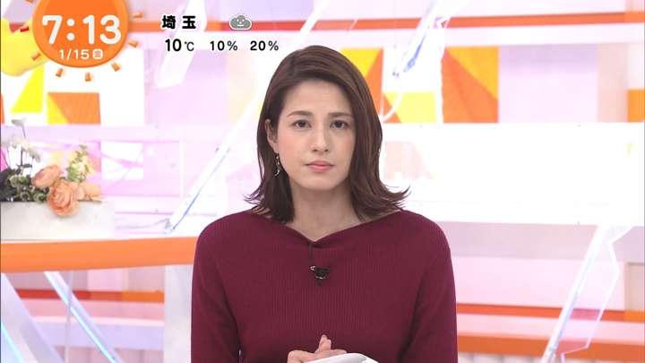 2021年01月15日永島優美の画像12枚目