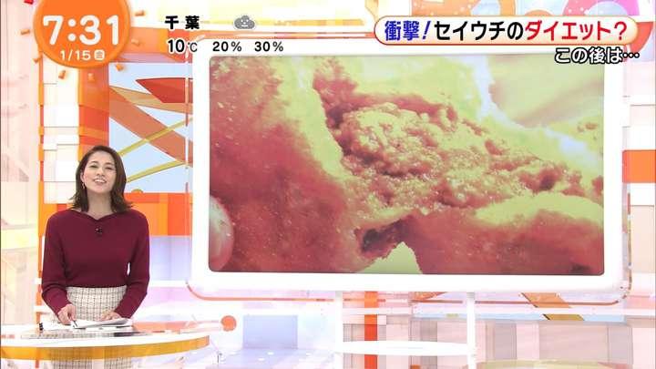 2021年01月15日永島優美の画像13枚目