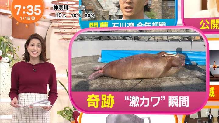 2021年01月15日永島優美の画像15枚目