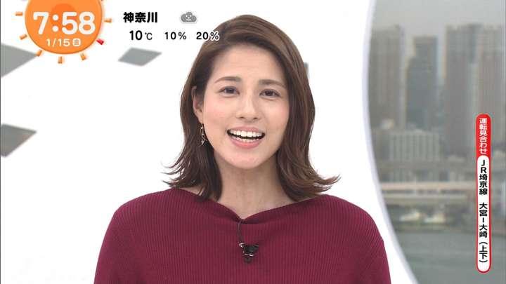 2021年01月15日永島優美の画像19枚目