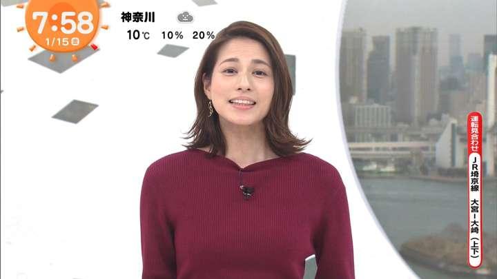 2021年01月15日永島優美の画像20枚目