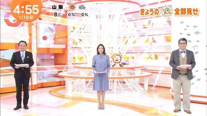 2021年01月18日永島優美の画像01枚目