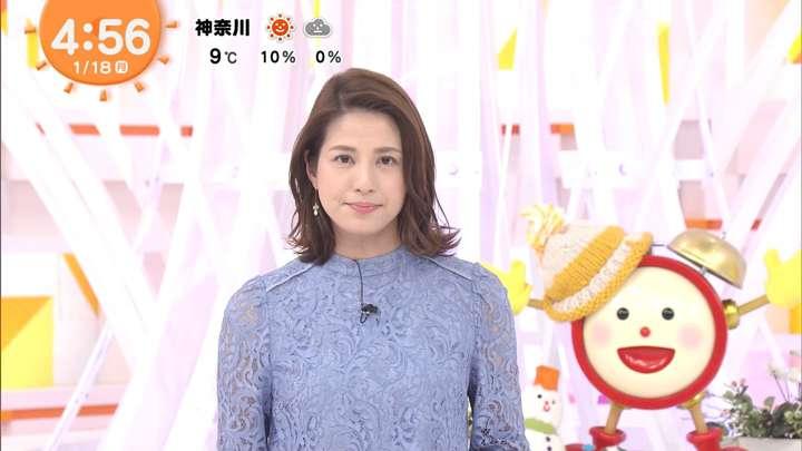 2021年01月18日永島優美の画像02枚目
