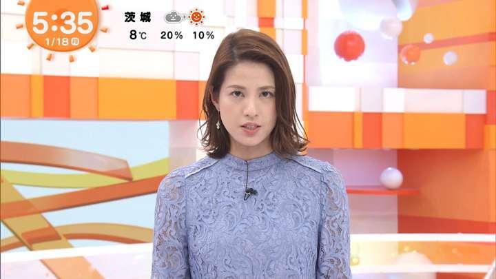 2021年01月18日永島優美の画像06枚目