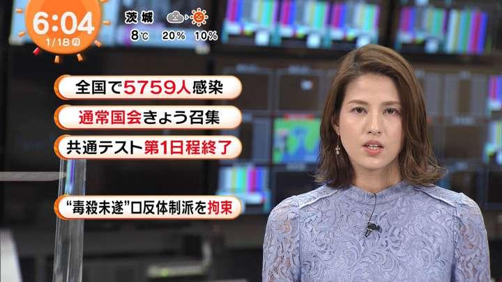 2021年01月18日永島優美の画像07枚目
