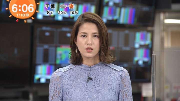 2021年01月18日永島優美の画像08枚目