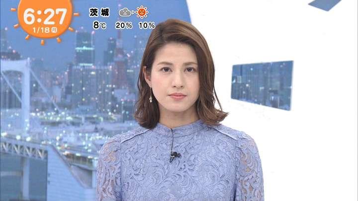 2021年01月18日永島優美の画像09枚目