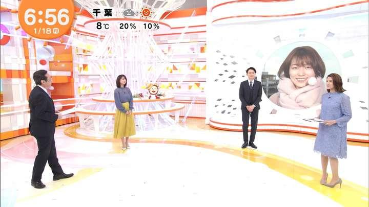 2021年01月18日永島優美の画像12枚目
