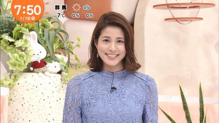 2021年01月18日永島優美の画像18枚目