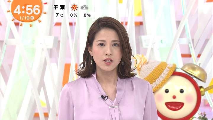 2021年01月19日永島優美の画像01枚目
