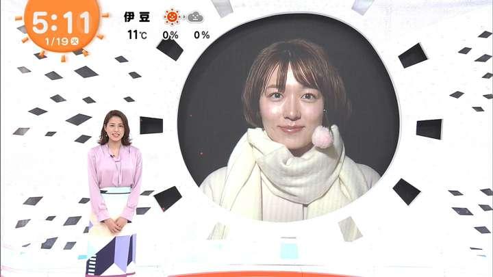 2021年01月19日永島優美の画像02枚目