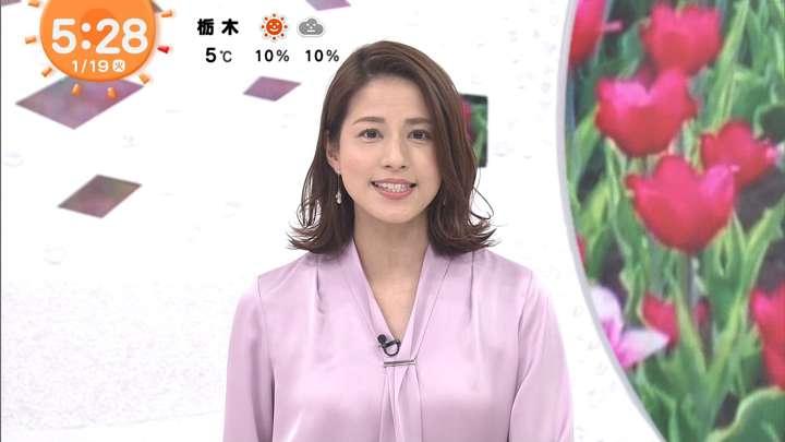 2021年01月19日永島優美の画像04枚目
