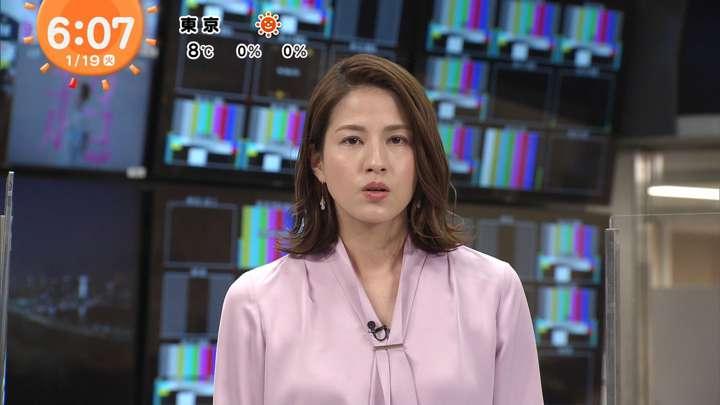 2021年01月19日永島優美の画像06枚目