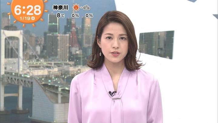 2021年01月19日永島優美の画像08枚目