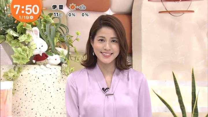 2021年01月19日永島優美の画像10枚目