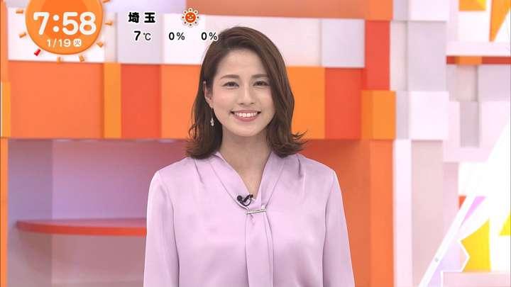 2021年01月19日永島優美の画像12枚目