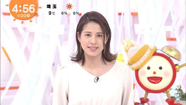 2021年01月20日永島優美の画像01枚目
