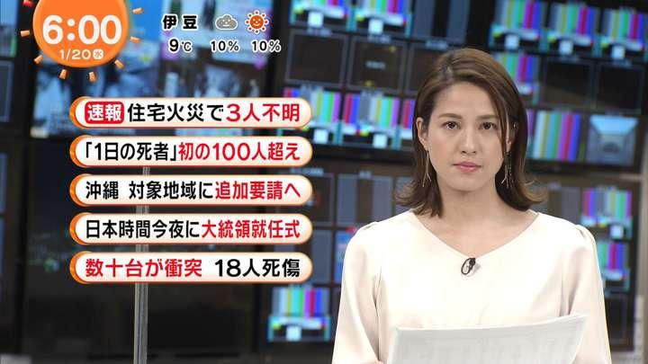 2021年01月20日永島優美の画像05枚目