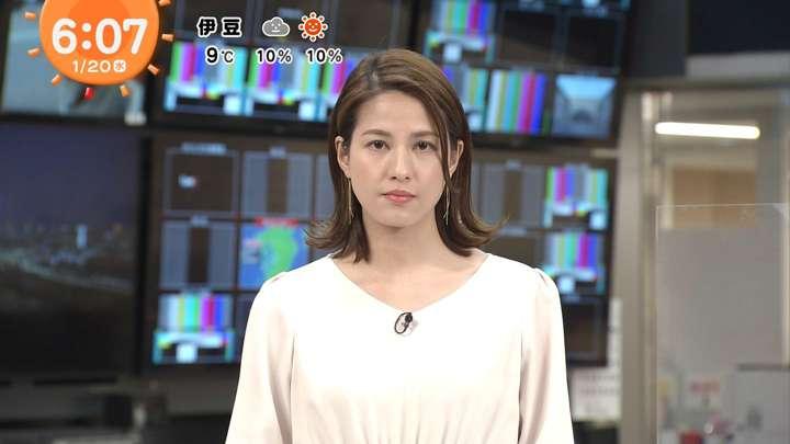 2021年01月20日永島優美の画像06枚目