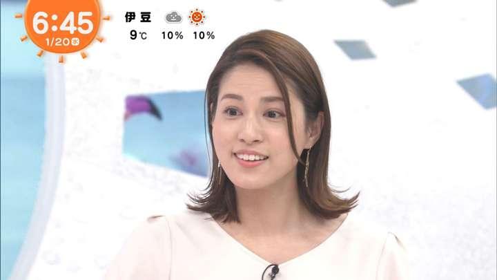 2021年01月20日永島優美の画像09枚目