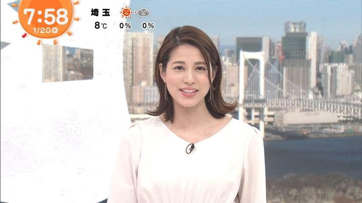 2021年01月20日永島優美の画像16枚目