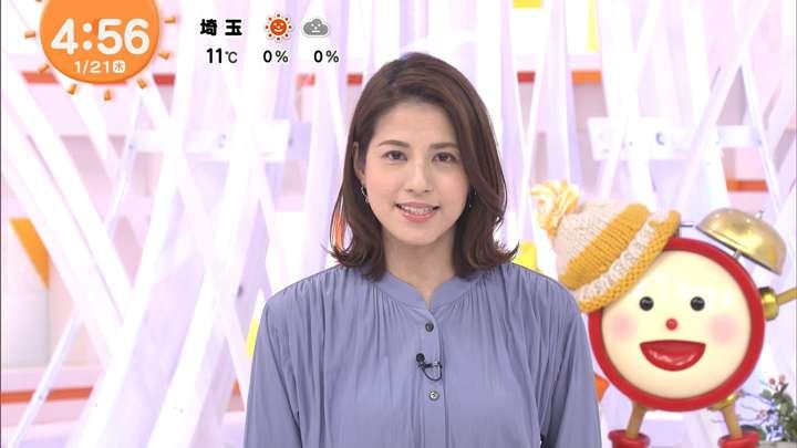 2021年01月21日永島優美の画像01枚目