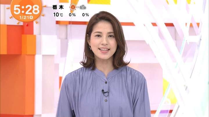 2021年01月21日永島優美の画像03枚目
