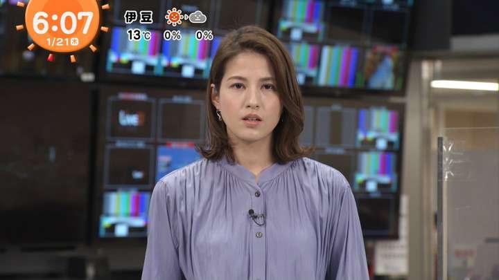 2021年01月21日永島優美の画像06枚目