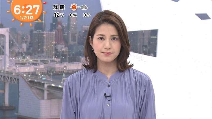 2021年01月21日永島優美の画像08枚目