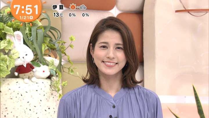 2021年01月21日永島優美の画像12枚目