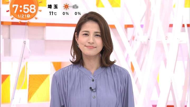 2021年01月21日永島優美の画像13枚目
