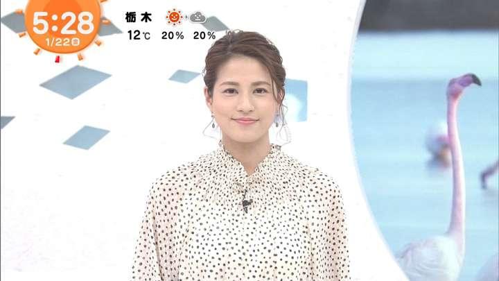 2021年01月22日永島優美の画像03枚目