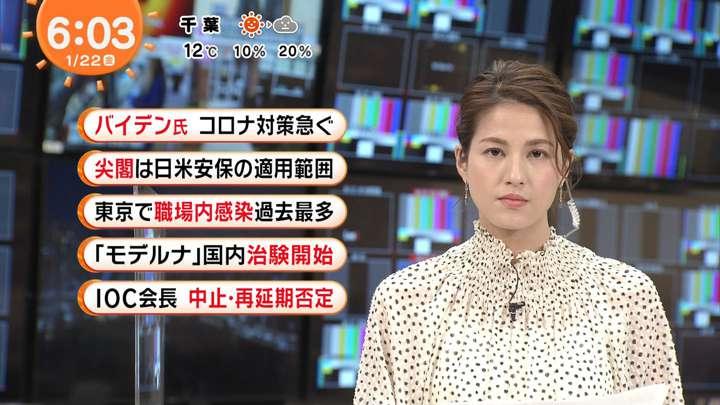 2021年01月22日永島優美の画像04枚目