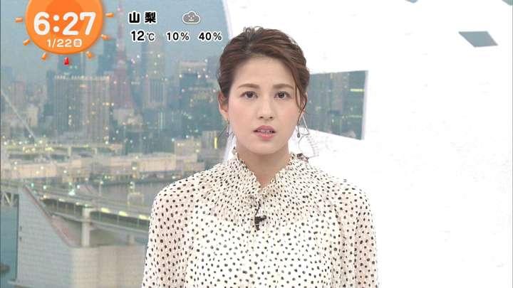 2021年01月22日永島優美の画像07枚目