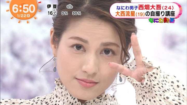 2021年01月22日永島優美の画像08枚目