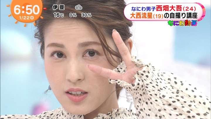 2021年01月22日永島優美の画像09枚目