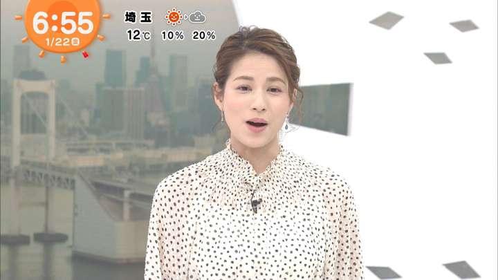 2021年01月22日永島優美の画像10枚目