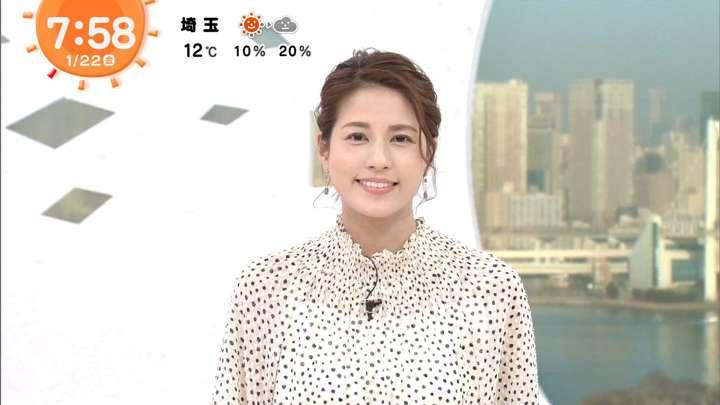 2021年01月22日永島優美の画像13枚目